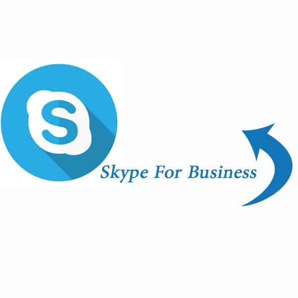 Skype for Business 2015