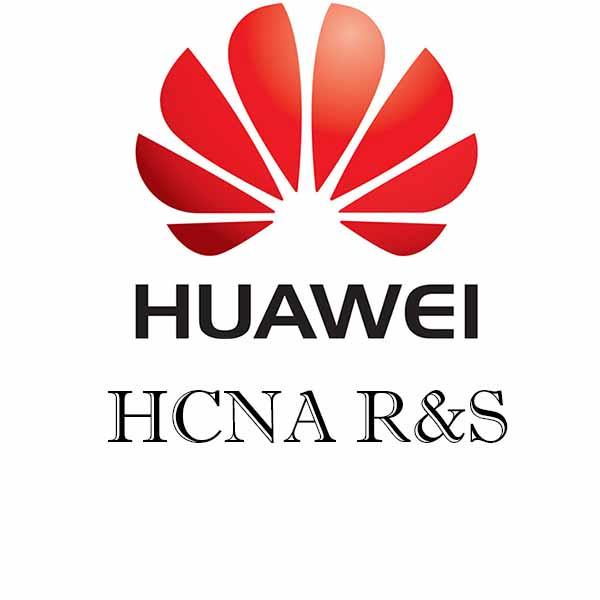 کتاب آموزش دوره HCNA R&S شرکت هواووی