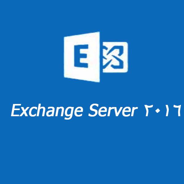 بخشی از قسمت اول نصب Exchange 2016 (رایگان)