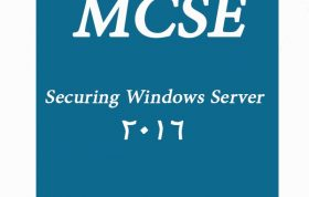 کتاب MCSE 2016 کد 744-70 Securing Windows Server 2016