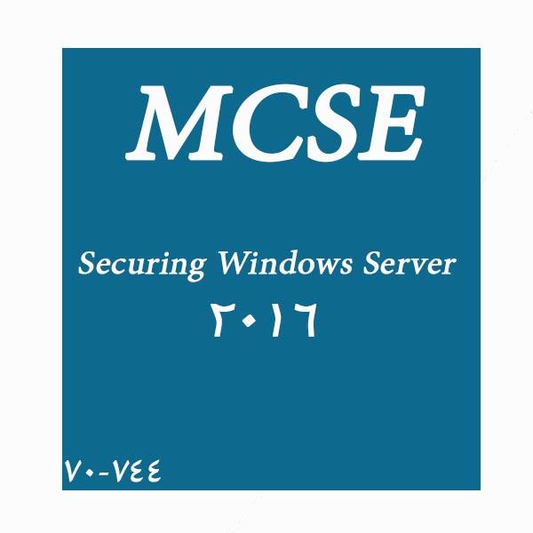 کتاب MCSE 2016 کد 744-70 Securing Windows Server 2016